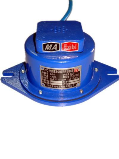 ZPS声控传感器