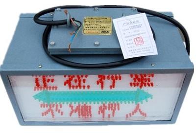 KXB127矿用隔爆兼本安型声光报警