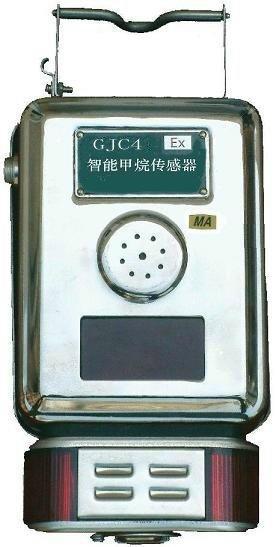 GJC4型甲烷传感器